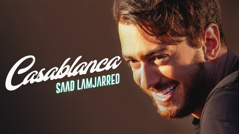 Saad Lamjarred - CASABLANCA (EXCLUSIVE Music Video)   (فيديو كليب حصري) CASABLANCA - سعد لمجرد
