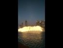 фонтаны БУРДЖ-ХАЛИФА