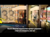 В Казани появился первый электробус