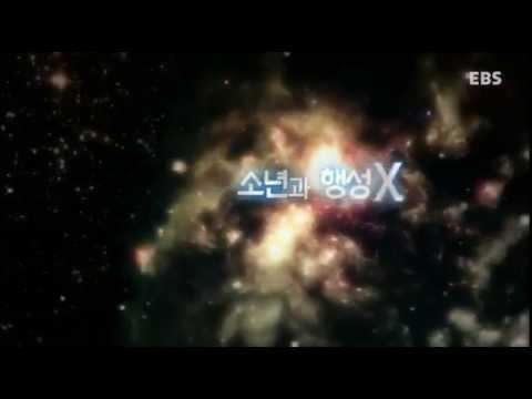 지식채널e - Knowledge of the channel e_소년과 행성X
