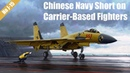 Chinese Navy Short on Carrier-Based Fighters, Only Has Problem-Ridden J-15
