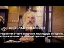 Раснер — лучший экскурсовод Петербурга