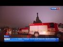 Вести-Москва • Пожар на ВДНХ: огонь опалил герб СССР