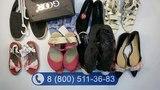 0864 TATI New Shoes Mix summer (10 kg) 1пак - микс летней обуви бренда TATI сток