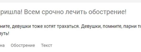 тимофей царенко утилизация скачать