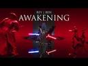 Rey and Ben Solo | Awakening by Aviators