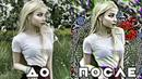 Топовая фотка с руной | Top photo with a fleece