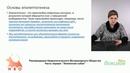 1.1 Дубовицкая О. А. Определение эпилепсии собак. Эпилептогенез
