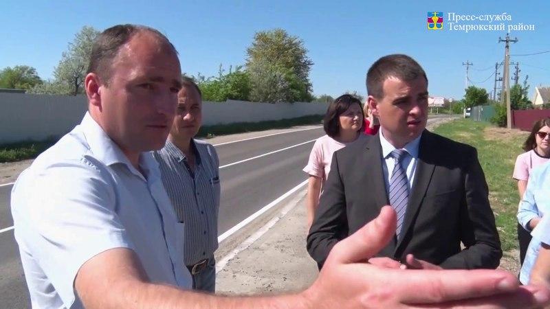 Глава Темрюкского района Федор Бабенков провел рабочий день в Сенном сельском поселении