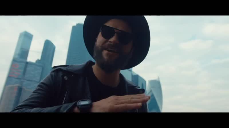 Иракли feat Nejtrino Baur - Не верь слезам (2015)