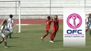2018 OFC WOMEN'S NATIONS CUP GROUP B HIGHLIGHTS Tonga v Cook Islands