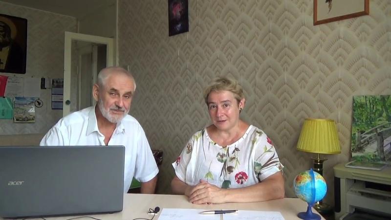 Миронова В.Ю. и Пошетнев В.А. 27.07.18 Световое тело