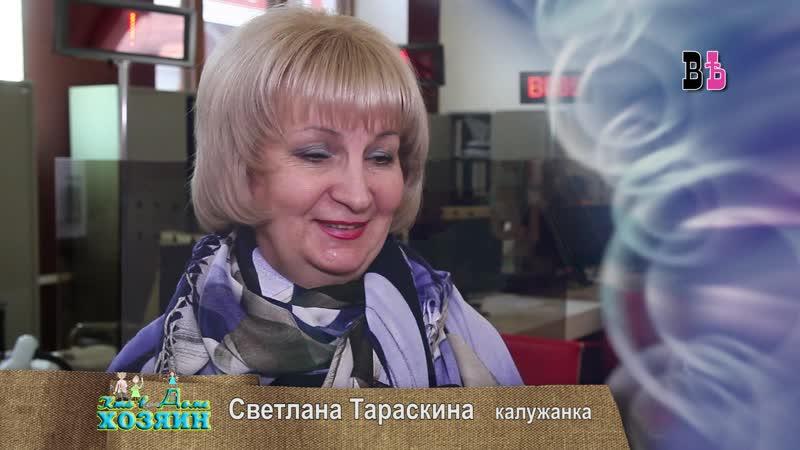 Татьяна Мышова и Владимир Кормильцев поделились с калужанами секретами подготовки к Новому Году
