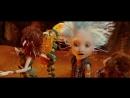 Артур и минипуты 3 Война двух миров (2010)