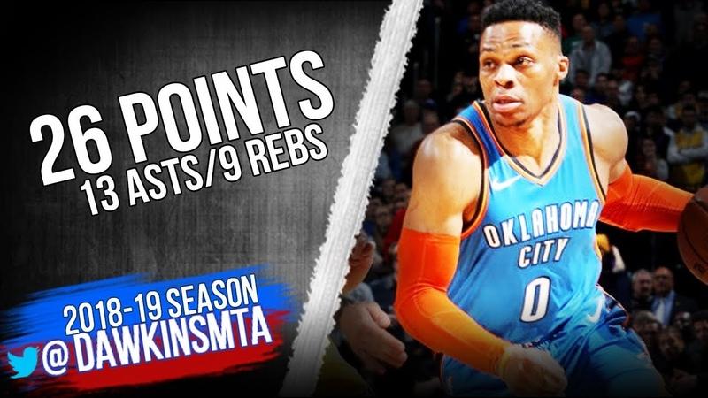 Russell Westbrook Full Highlights 2019.01.17 Lakers vs Thunder - 26-13-9! | FreeDawkins