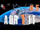 Adr1ft - прохождение на русском языке #5 - Ядро модуля Вокалис