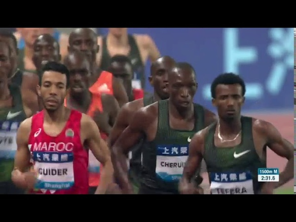 Men 1500m Diamond League Shanghai 2018 English Commentary