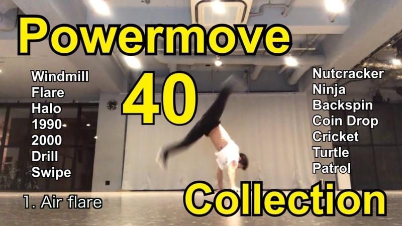 【 BREAK DANCE 】Power move Collection ( Bboy SNACK , ARIYA , GOODmen , FreeasyClothing )
