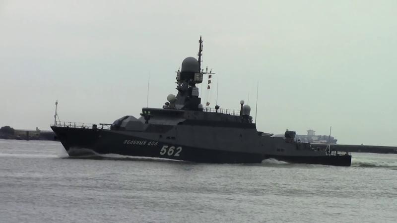 Подготовка ко Дню Военно-Морского Флота. День первый.