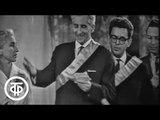 Игра в КВН команд дикторов телевидения и дикторов радио (1964)