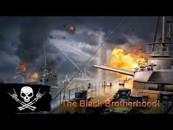 Флотилия The Black Brotherhood