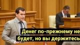 Игорь Чистюхин о назначении премьер-министром Медведева и пенсионной реформе