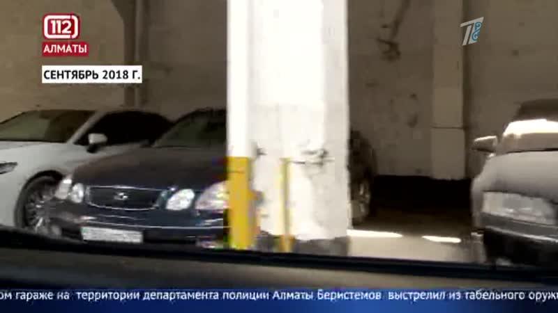 Полицейскому застрелившему своего коллегу вынесли приговор в Алматы