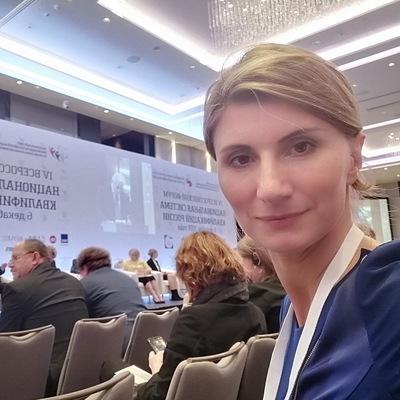 Ольга Ерёгина