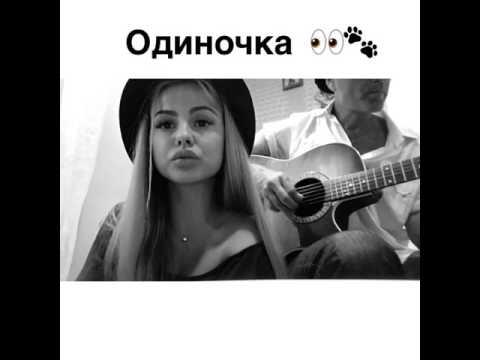 Кавер:Максим-Одиночка,by:Радослава