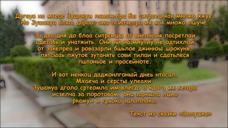 Тин-клуб (28.07.18)