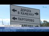 Подземные перспективы: как будет развиваться метро Петербурга