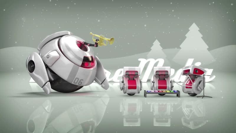 Рождественское интро Роботы 105