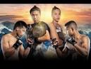 Прогноз и аналитика боев от MMABets: LFA 48, ONE Championship, Cage 44. Выпуск №113