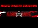 Rus AmedaLook Лечим запущенную стадию мимикрии на станции Талос 1 в мега хитовом immersive sim'e PREY