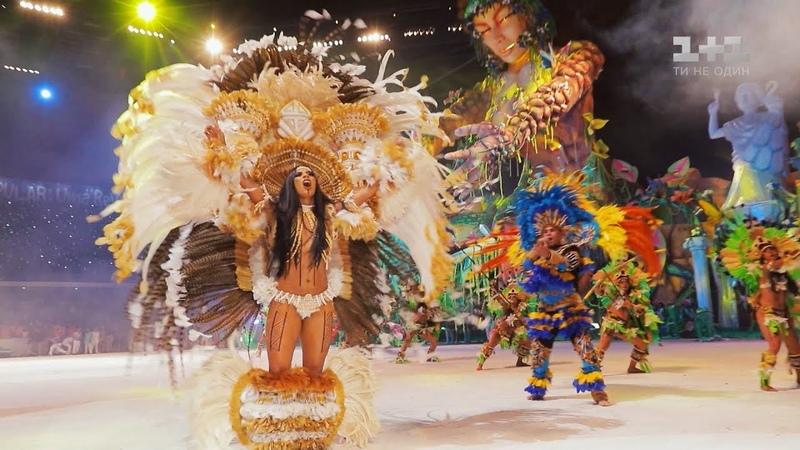Фестиваль Бой Бэй Бумба и индейские обычаи. Бразилия. Мир наизнанку 10 сезон 1 выпуск