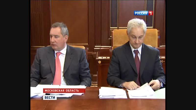 Вести (Россия 1, 17.12.2012) Выпуск в 17:00