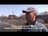 Спасите наши души - часть 2 В Саратовской области от паводка пострадал город Аткарск.
