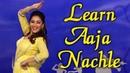 Madhuri Dixit teaches Aaja Nachle