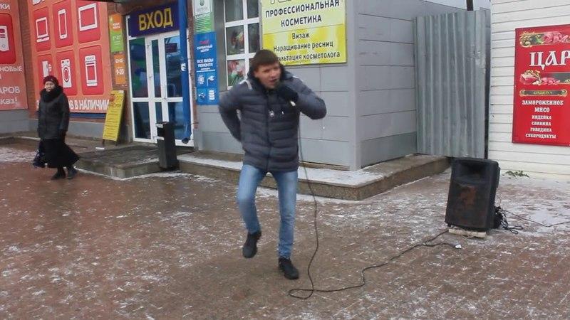 Денис Стальнов Не ходите девки замуж