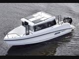 Финский катер с рубкой Bella 620 Cabin - Катер для рыбалки