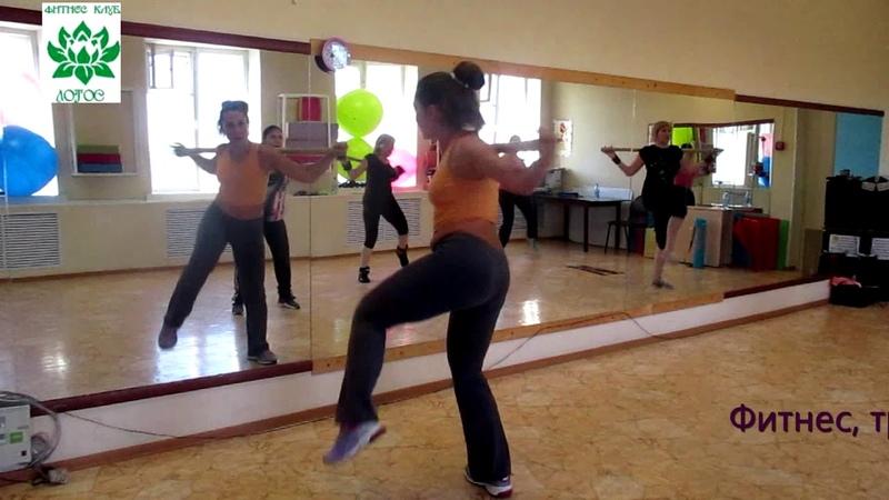 Бодибар, Фитнес тренировки, тренер Евгения Закирова фитнесклублотосомск фитнесомск