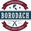 Barbershop Borodach & Массаж Видное