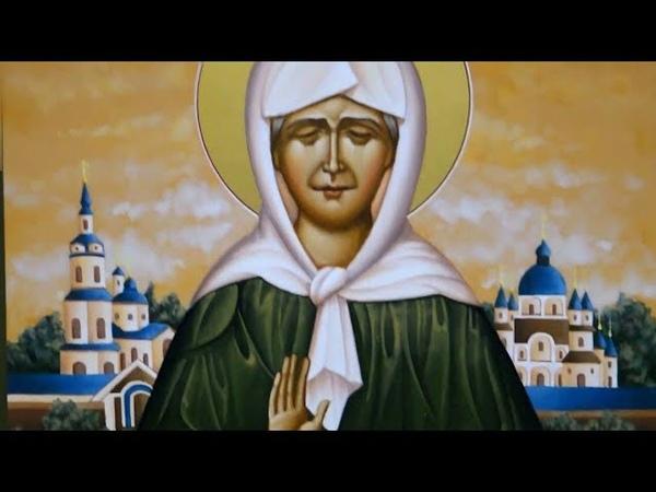 Молитва Матроны Московской и ее заповеди