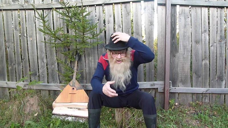 Невменяемые дети Дед Архимед Психология