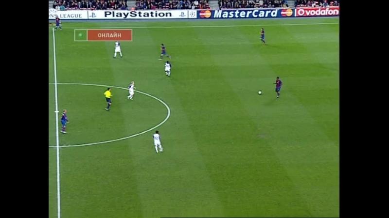 Лига чемпионов 2007 2008 группа Е 4 й тур Барселона Рейнджерс нтв часть 3