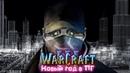 3 ПАНДОХАКЕР Нижний уровень штаба Warcraft 3 Новый год в Пандовском городе ПГ прохождение