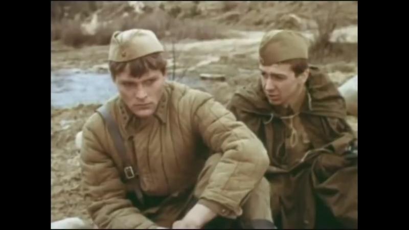Взять живым (1982). Советский военный фильм Золотая коллекция фильмов