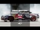Drift Masters European Championship 2018 LIVE in Toruń Poland