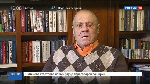 Новости на «Россия 24» • От вора до императора: Алексею Петренко давались все роли