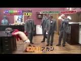 Gaki No Tsukai Batsu Game No Laughing Detective Agency Guys Help Yamazaki (1)_Joined